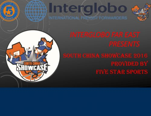 SOUTH CHINA SHOWCASE 2016